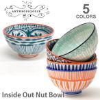 アンソロポロジー/Anthropologie Inside Out Nut Bowl 【お茶碗】和テイスト キュートなおちゃわん ライスボウル♪
