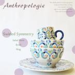 アンソロポロジー AnthropologieSwirled Symmetry サラダプレート マグカップ ボウル