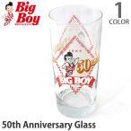 ビッグボーイ/BIG BOY グラス コップ インテリア アンティーク アメリカン雑貨 ボブ ビール マニア コレクション