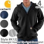 カーハート carhartt K122 メンズ トップス パーカー スウェット Midweight Hooded Zip-Front Sweatshirt