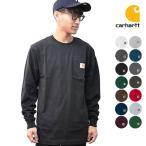 カーハート carhartt K126 メンズ トップス ロンT Long Sleeve Workwear Pocket T-Shirt 【メール便可】
