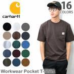 カーハート carhartt Men's K87 WORK POCKET T-Shirt メンズ トップス Tシャツ T-Shirt ポケット 半袖Tシャツ