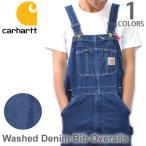 カーハート carhartt R07 WASHED DENIM BIB OVERALL デニム ウォッシュドデニム ビブオーバーオール オーバーオール