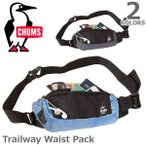 チャムス【CHUMS】Trailway Waist Pack 14023 / 14029 ポーチ ウエストポーチ バック シンプル 旅行 メンズ レディース ウエストパック 2Color