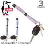 チャムス【CHUMS】SeerSucker Keychain 90220 キーチェーン キーホルダー キーリング 鍵 バック ベルト 持ち運び便利  メンズ レディース