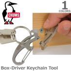 チャムス【CHUMS】Box-Driver Keychain Tool 90233 キーチェーン キーホルダー キーリング 鍵 カラビナ バック TOOL 持ち運び便利【ネコポス発送可】