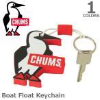 チャムス【CHUMS】Boat Float Keychain 91052 キーチェーン キーホルダー キーリング 鍵 バック ベルト 持ち運び便利  メンズ レディース RED