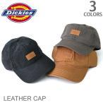 ディッキーズ【Dickies】レザー ポイント キャップ アジャスタブル メンズ CAP 帽子 マジックテープ ロゴ シンプル ブラック キャメル チャコール