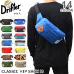 Drifter/ドリフター HIPSACK CLASSIC HIP SACK 530 クラシックヒップサック 14Color ウエストポーチ斜め掛けバック ウエストバッグ