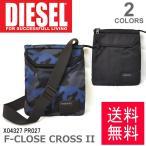 DIESEL/ディーゼル  X04327 F-CLOSE CROSS II X04327 PR027 メンズ レディース ショルダー バック bag カジュアル ユニセックス ブルー/ブラック
