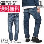 ジースター ロウ/G-STAR RAW 3301 Straight Jeans 51002.8595.89 メンズ デニム ジーンズ ストレート 濃いめ Dark Aged
