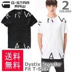 ジースター ロウ/G-STAR RAW Dystix Regular Fit T-Shirt D03420.336 メンズ トップス 半袖Tシャツ  White/Dk Black ホワイト ブラック