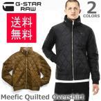 ジースター ロウ/G-STAR RAW メンズ ジャケット ブルゾン D06018.6931 Meefic Quilted Overshirt アウタ