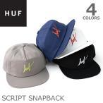 ハフ/HUF HT00005 SCRIPT SNAPBACK キャップ  ブラック/ホワイト/グレー ロゴ ストリート CAP スケーター プレゼント ギフト 誕生日 メンズ 帽子