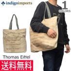 インディゴインポート【indigo imports】Reclaimed Bag ヴィンテージ キャンバス バック トート ユニセックス ショルダーバック 60-26(Thomas Eiffel)