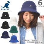 KANGOL/カンゴール ロゴ バケット ハット 帽子 メンズ レディース ユニセックス ストリート カジュアル BERMUDA CASUAL 165 169 201