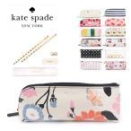 ケイト・スペード ニューヨーク【kate spade NEW YORK】PENCIL CASE 5点セット 筆箱 ペンケース 鉛筆 消しゴム ものさし 鉛筆削り 文房具 ギフト