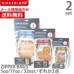 キッカーランド/KIKKERLAND セットがお得☆ ZIPPER BAGS お好きな組み合わせ2set CU145 S M L  5oz/4枚入 17oz/3枚入  32oz/ 2枚入 ジッパーバッグ