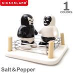 キッカーランド/KIKKERLAND Salt&Pepper SP20 キッチン用品 ソルト ペッパー プロレス インテリア デザイン雑貨 プレゼント