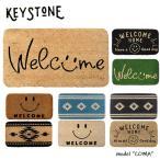 キーストーン【KEY STONE】コイヤーマット 玄関マット COMA MAT ナチュラル カフェ風 おしゃれ 7Color アンソロポロジー風
