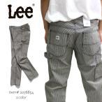 リー/Lee MEN'S VINTAGE MODERN CARPENTER WORKWEAR JEAN ボトムス ヒッコリー デニム テーパード メンズ カジュアル カーペンター パンツ ジーンズ