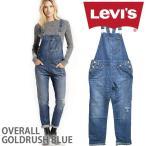 リーバイス/LEVI'S Women's OVERALL GOLDRUSH BLUE 28239-0000 オーバーオール インディゴ レディース ボトムス デニム ジーンズ オールインワン サロペット
