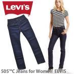 リーバイス/LEVI'S 505 C Women's ELVIS 28342-0002 スリムストレートフィット ELVIS 14.2oz パンツ ボトムス デニム ジーンズ