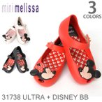 ショッピングmelissa ミニメリッサmini melissa ディズニーコラボ ULTRA +DISNEY BB 31738 ミッキー ミニー ベビー キッズ ラバーシューズ  フラットシューズ