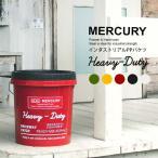 マーキュリー【MERCURY】インダストリアルPPバケツ ME0461 蓋付き アメリカン雑貨 収納 インテリア おしゃれ