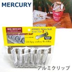 マーキュリー/MERCURY アルミクリップ シルバー MEALCL アメリカン雑貨 ガーデニング クリップ 文房具 雑貨 洗濯バサミ インテリア