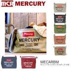 マーキュリー/MERCURY キャンバスレクタングルボックス M MECARBM Canvas Bucket  アメリカン雑貨 洗濯カゴ 収納 おもち