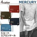 マーキュリー/MERCURY ショートエプロン ツール  MESATO2 カフェ キッチン雑貨 料理 エプロン