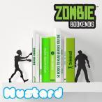 マスタード【Mustard】ZOMBIE BOOKENDS ゾンビ ブックエンド M16022 本立て おもしろ雑貨 おしゃれ 雑貨