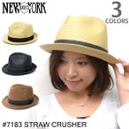 ニューヨークハット NEW YORK HAT STRAW CRUSHER 帽子 中折れ 大きいサイズ メンズ レディース 7183 BLACK NATURAL 麦わら