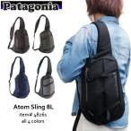パタゴニア【patagonia】アトム・スリング Atom Sling 8L 48261 バッグ ティアドロップ型 ボディバッグ 斜め掛け 人気 キャンプ アウトドア 旅行