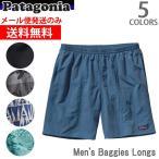パタゴニア patagonia メンズ・バギーズ・ロング 58033 Men's Baggies Longs - 7