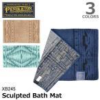 ペンドルトン PENDLETON バスマット Sculpted Bath Mat バス ラグ キッチン XB245 ホームシリーズ 誕生日 お祝い B