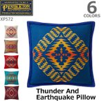 ペンドルトン【PENDLETON】Thunder And Earthquake Pillow/ネィティブアメリカン柄ピロー/PILLOW/クッション/チマヨ柄/プレゼント XP572 6カラー ペンデルトン
