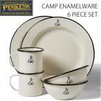 ペンドルトン【PENDLETON】キャンプ エナメルセット XW713 CAMP ENAMELWERE マグカップ ディナープレート ボウル 食器 6点set キッチン ネイティブ アメリカン