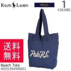 ショッピングビーチバッグ ポロ ラルフローレン POLO RALPH LAUREN 428555348 Beach Tote ビーチトート バッグ マザーズバッグ 刺繍 RROV BLUE