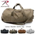 ロスコ /Rothco Canvas Shoulder Duffle Bag 24 Inch ダッフルバッグ ボストンバッグ ショルダーバッグ 旅行 ジム バック 大きめ 米軍 ミリタリー