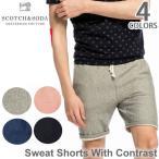 スコッチ アンド ソーダ【SCOTCH &SODA】131059 16-SSMM-C83 Sweat Shorts With Contrast スウェット ショート パンツ メンズ ボトムス