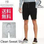スコッチ アンド ソーダ【SCOTCH &SODA】136382 17-SSMM-C83 Clean Sweat Shorts ショート パンツ メンズ ボトムス