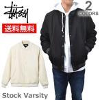 ステューシー/STUSSY  115300 Stock Varsity ブルゾン ジャケット メンズ スチューシー  stussy  BLACK/OFF WHITE メンズ アウター