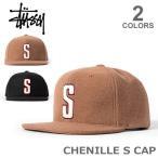 ステューシー/STUSSY  131646 SHENILLE S CAP ウールキャップ スナップバック もこもこワッペン ストリート スチューシー