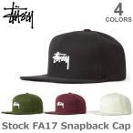 ステューシー/STUSSY 131745 Stock FA17 Cap キャップ ストリート スチューシー ステューシー stussy メンズ 帽子 人気