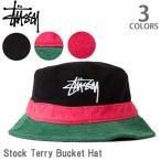 ステューシー/STUSSY Stock Terry Bucket Hat バケットハット ストリート  スチューシー ステューシー stussy 132727