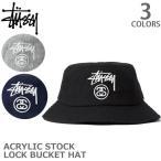 ステューシー/STUSSY ACRYLIC STOCK LOCK BUCKET HAT バケットハット ストリート スチューシー ステューシー stussy 132820