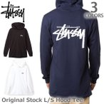 ステューシー/STUSSY  1984048 ORIGINAL STOCK LS HOOD TEE パーカー フード付きロンT メンズ スチューシー 長袖Tシャツ