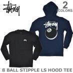 ステューシー/STUSSY 1984093 8 BALL STIPPLE LS HOOD TEE パーカー フード付きロンT メンズ スチューシー 長袖Tシャツ stussy